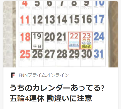 f:id:diet-hatsumo:20210625030122p:plain