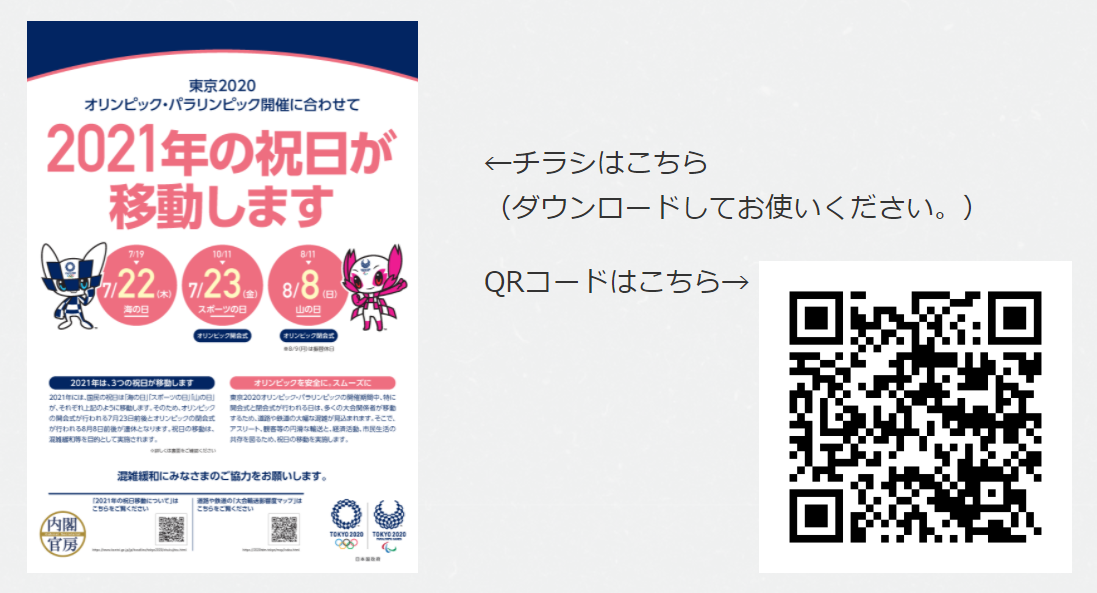 f:id:diet-hatsumo:20210625030444p:plain