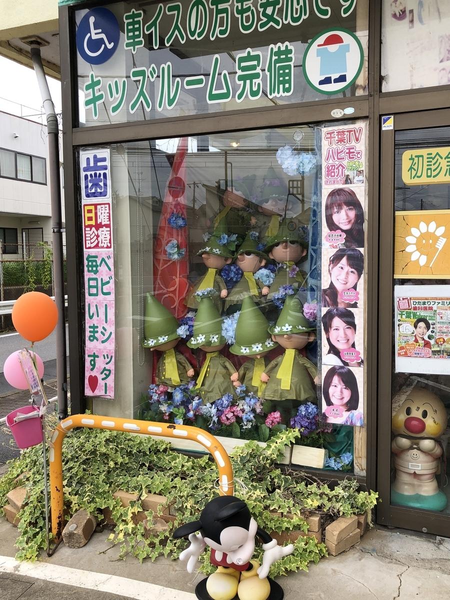 f:id:diet-hatsumo:20210630222419j:plain