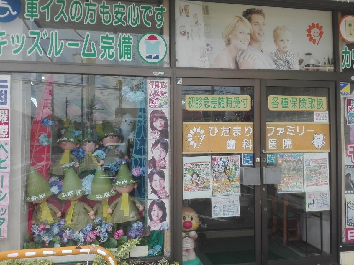 f:id:diet-hatsumo:20210630222503j:plain