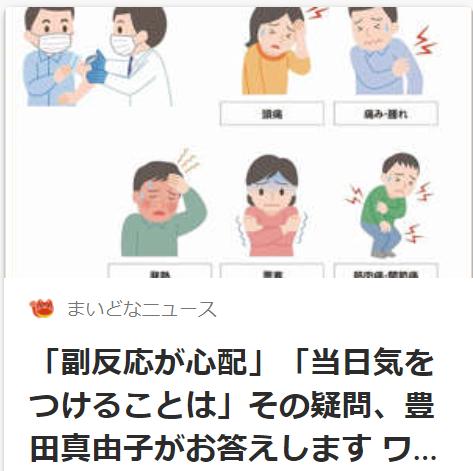 f:id:diet-hatsumo:20210702214738p:plain