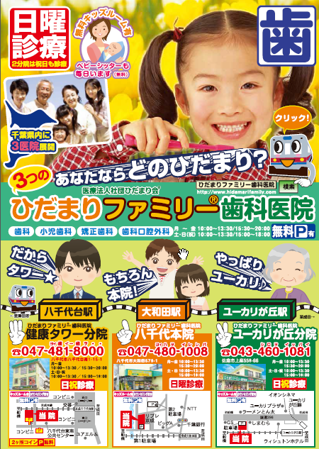 f:id:diet-hatsumo:20210703115705p:plain