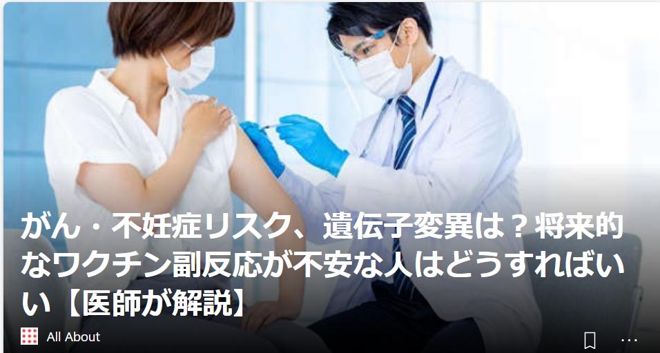 f:id:diet-hatsumo:20210704210026p:plain