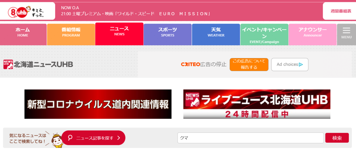 f:id:diet-hatsumo:20210717214613p:plain