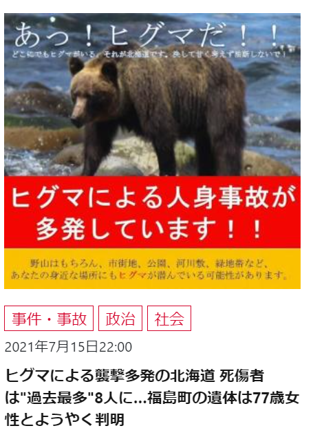 f:id:diet-hatsumo:20210717224917p:plain