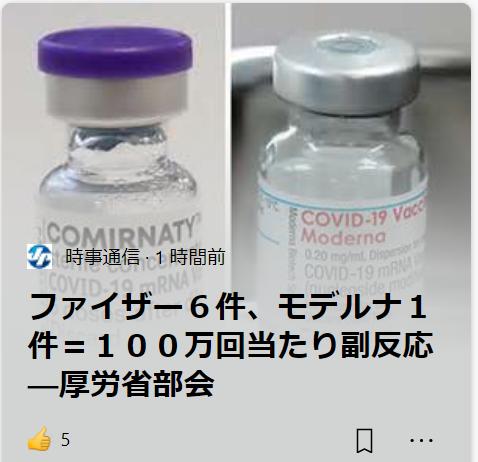 f:id:diet-hatsumo:20210722185935p:plain