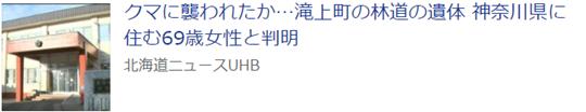 f:id:diet-hatsumo:20210722224217p:plain