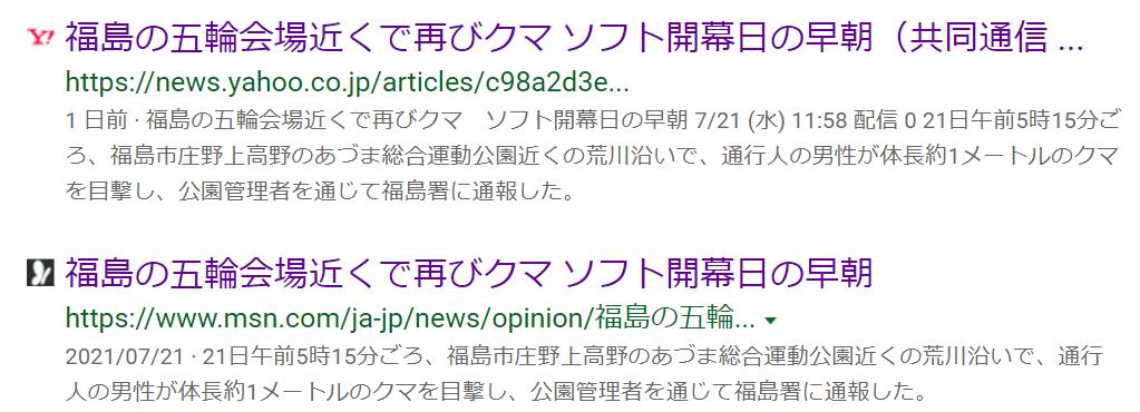 f:id:diet-hatsumo:20210722230332p:plain