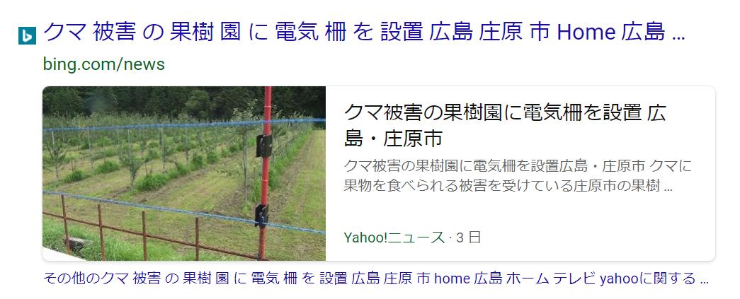 f:id:diet-hatsumo:20210722230729p:plain