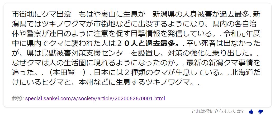 f:id:diet-hatsumo:20210722235129p:plain