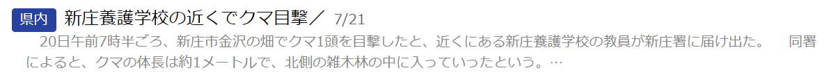 f:id:diet-hatsumo:20210723000418p:plain