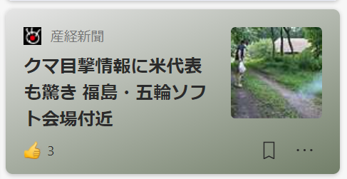 f:id:diet-hatsumo:20210723002956p:plain