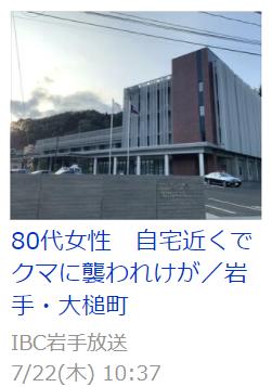 f:id:diet-hatsumo:20210724005634p:plain