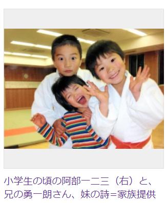 f:id:diet-hatsumo:20210725225232p:plain