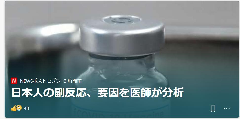 f:id:diet-hatsumo:20210731200735p:plain