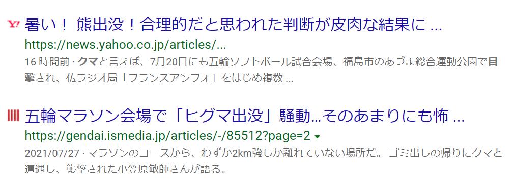 f:id:diet-hatsumo:20210807004226p:plain
