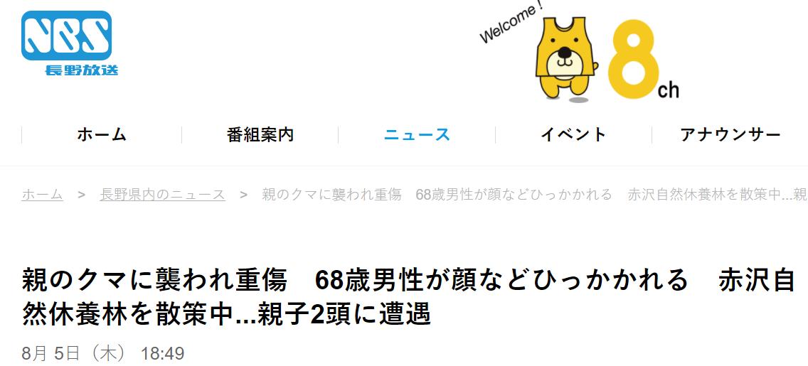 f:id:diet-hatsumo:20210807004440p:plain