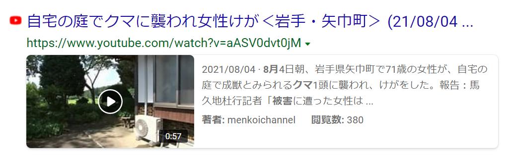 f:id:diet-hatsumo:20210807004618p:plain