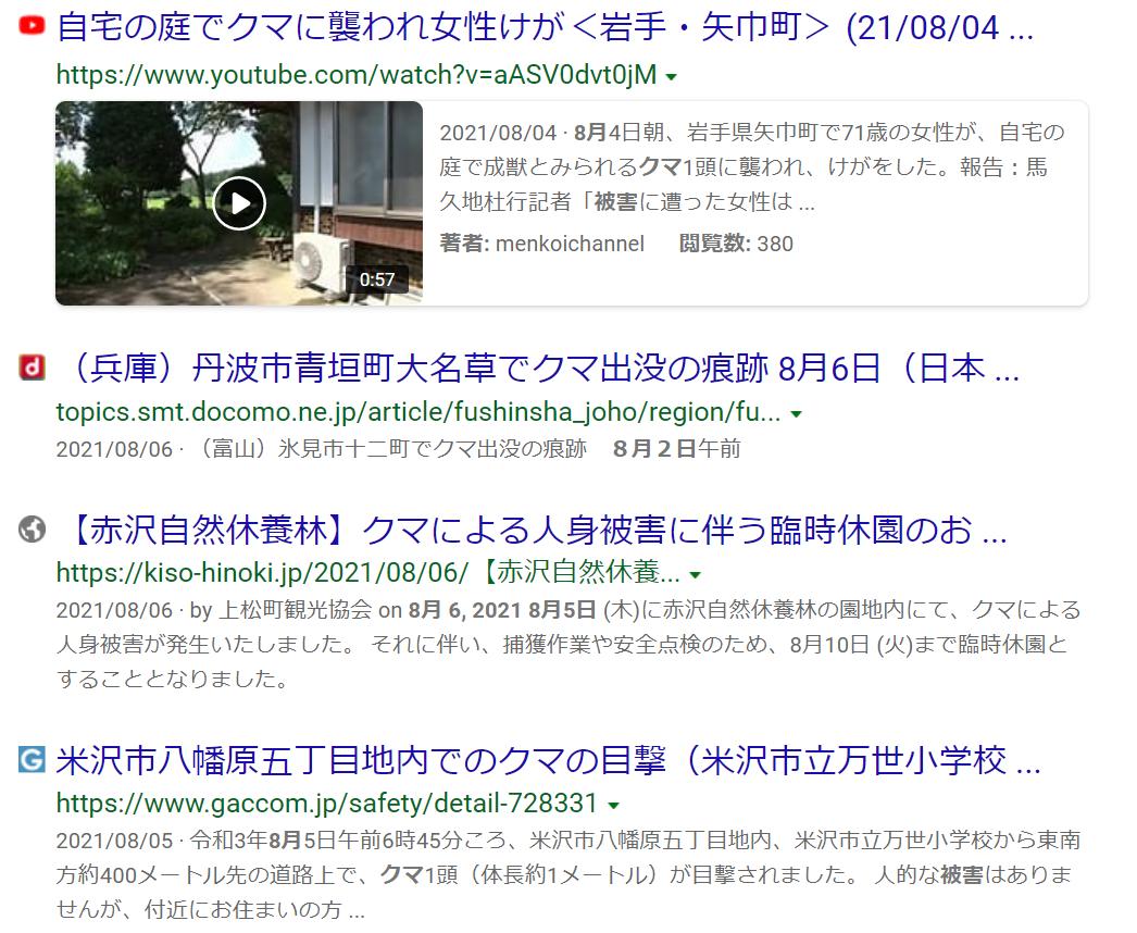 f:id:diet-hatsumo:20210807004935p:plain