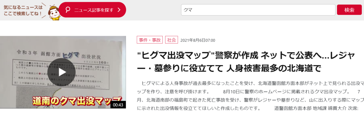 f:id:diet-hatsumo:20210807005508p:plain