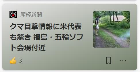 f:id:diet-hatsumo:20210807100327p:plain