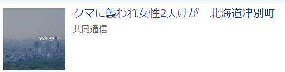 f:id:diet-hatsumo:20210807204344p:plain