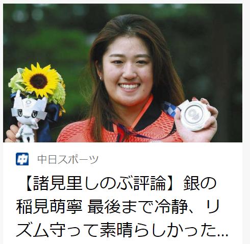 f:id:diet-hatsumo:20210807215711p:plain