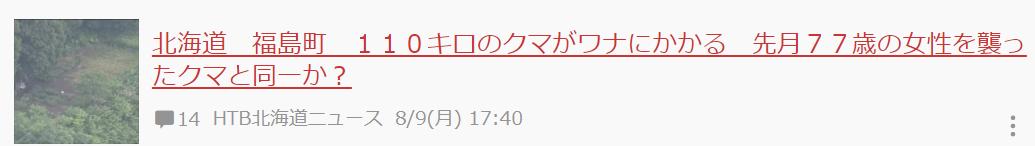 f:id:diet-hatsumo:20210809230016p:plain