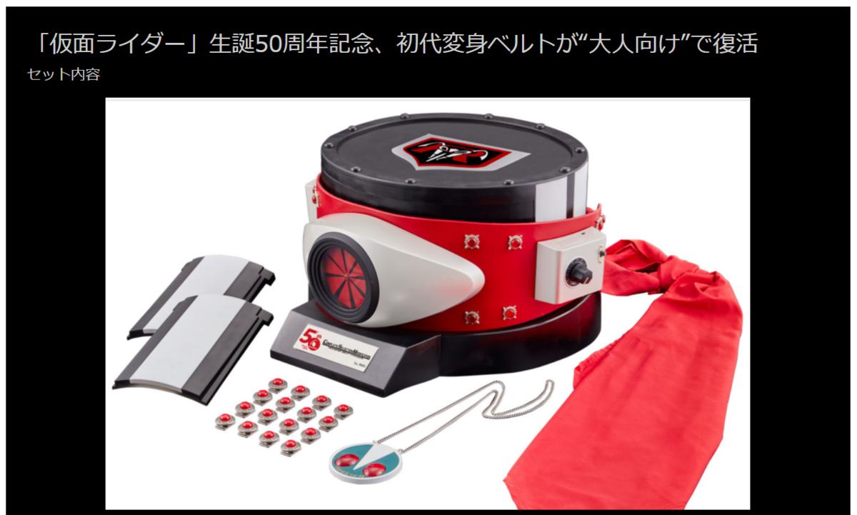 f:id:diet-hatsumo:20210813032600p:plain