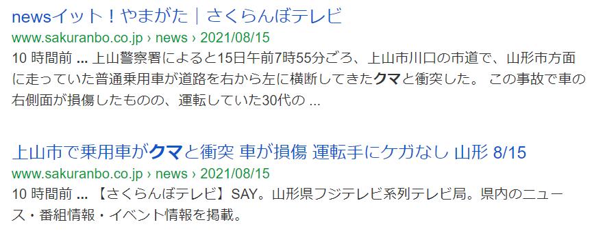 f:id:diet-hatsumo:20210815214507p:plain