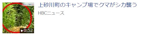 f:id:diet-hatsumo:20210815221011p:plain