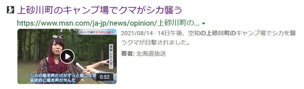 f:id:diet-hatsumo:20210815221440p:plain