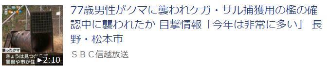 f:id:diet-hatsumo:20210820010626p:plain