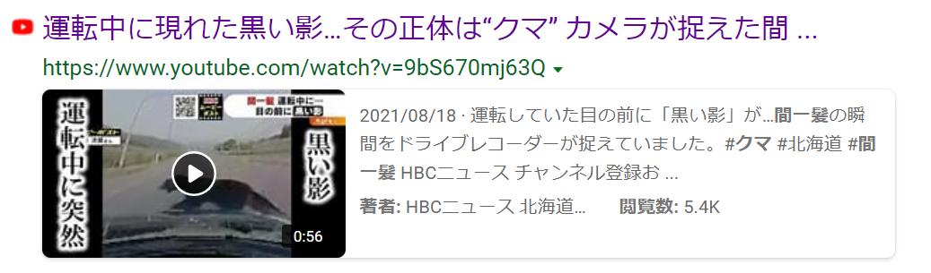 f:id:diet-hatsumo:20210820011203p:plain