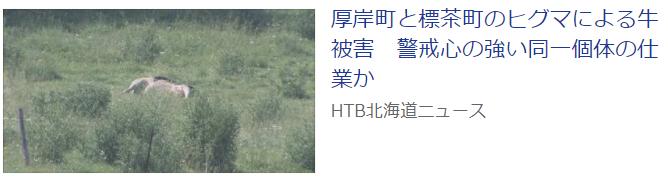 f:id:diet-hatsumo:20210820011413p:plain