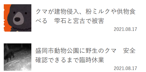 f:id:diet-hatsumo:20210820012450p:plain