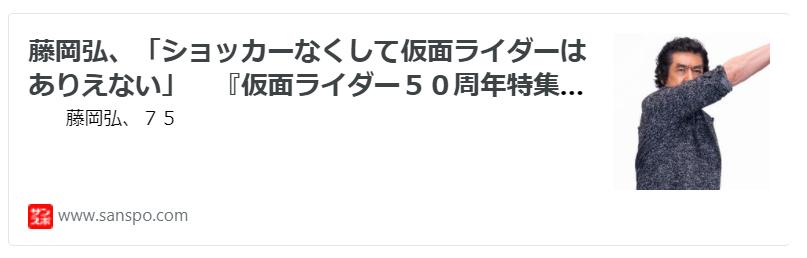 f:id:diet-hatsumo:20210820224045p:plain