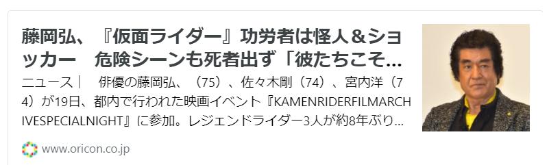 f:id:diet-hatsumo:20210820224611p:plain