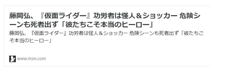 f:id:diet-hatsumo:20210820224710p:plain