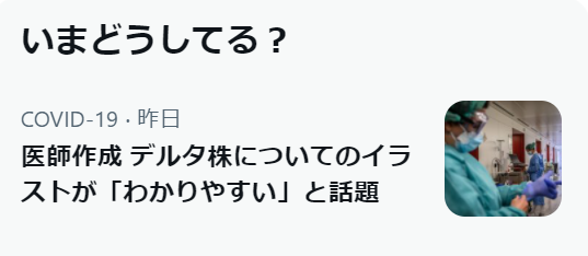 f:id:diet-hatsumo:20210822005623p:plain