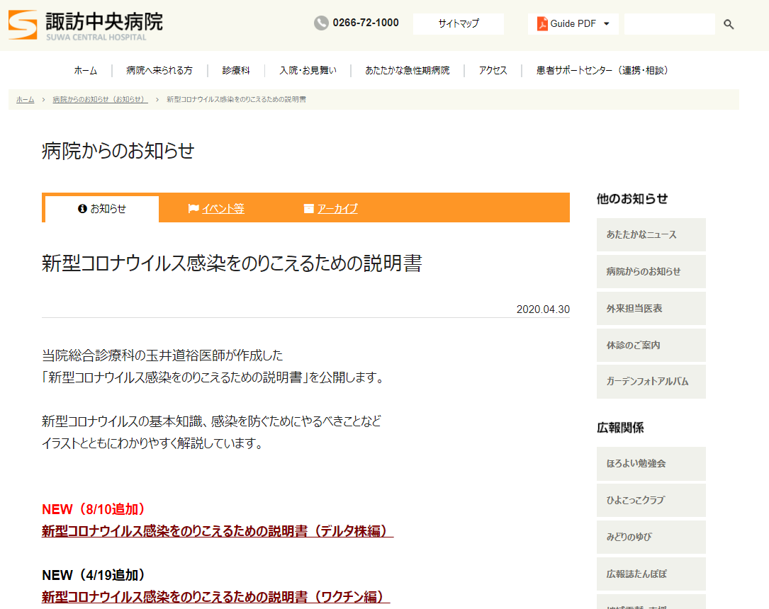 f:id:diet-hatsumo:20210822005819p:plain