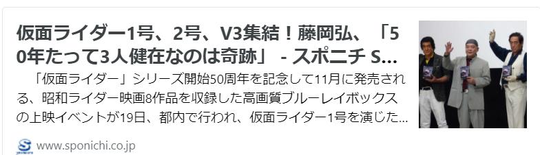 f:id:diet-hatsumo:20210826215636p:plain