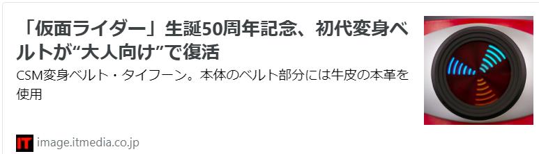 f:id:diet-hatsumo:20210826220002p:plain