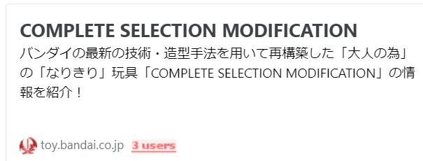 f:id:diet-hatsumo:20210826220119p:plain