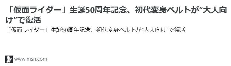 f:id:diet-hatsumo:20210826220251p:plain