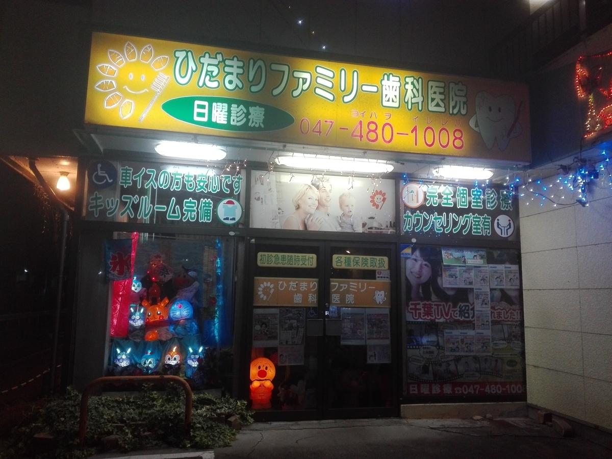 f:id:diet-hatsumo:20210829230916j:plain