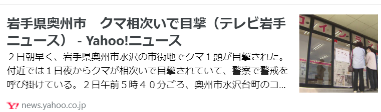 f:id:diet-hatsumo:20210902224136p:plain
