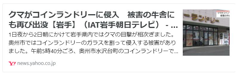 f:id:diet-hatsumo:20210902224226p:plain