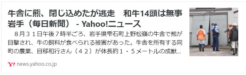 f:id:diet-hatsumo:20210902224323p:plain