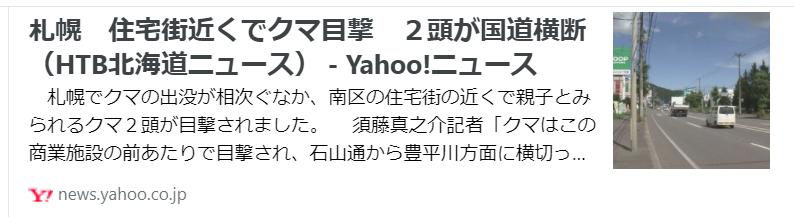 f:id:diet-hatsumo:20210902224539p:plain